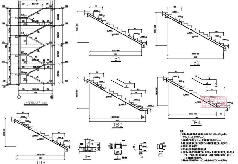 -1+4层多层框架结构实验楼结构施工图2020_5