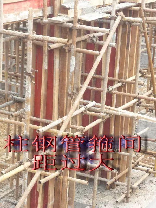 工程质量案例分析之模板工程,这16项需注意_16