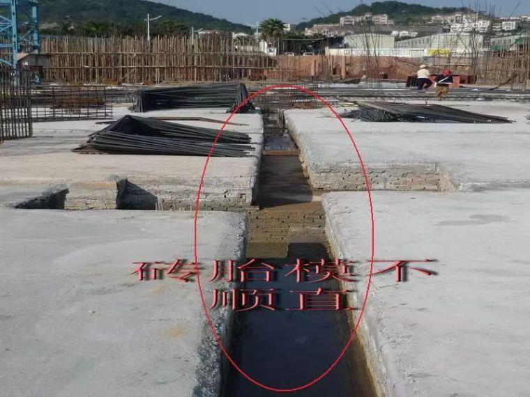 工程质量案例分析之模板工程,这16项需注意_25