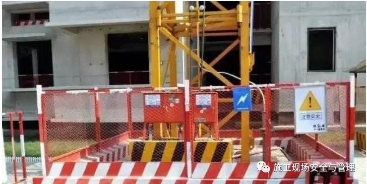 [施工安全]塔吊安全很重要,你对它了解多少_8