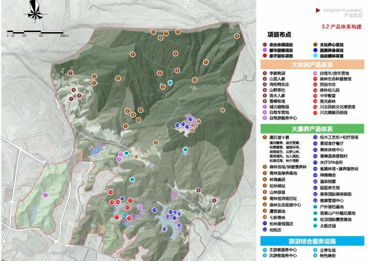 [四川]自然生态森林公园概念规划方案文本_2