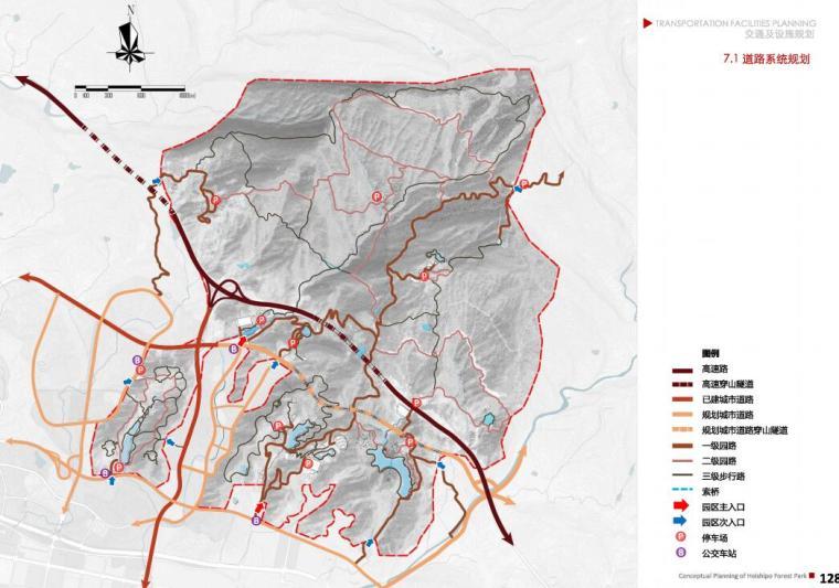 [四川]自然生态森林公园概念规划方案文本_8