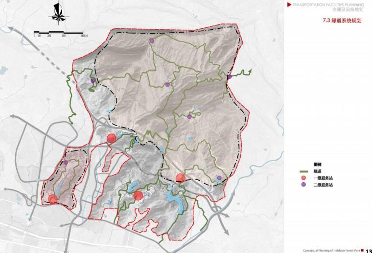 [四川]自然生态森林公园概念规划方案文本_14