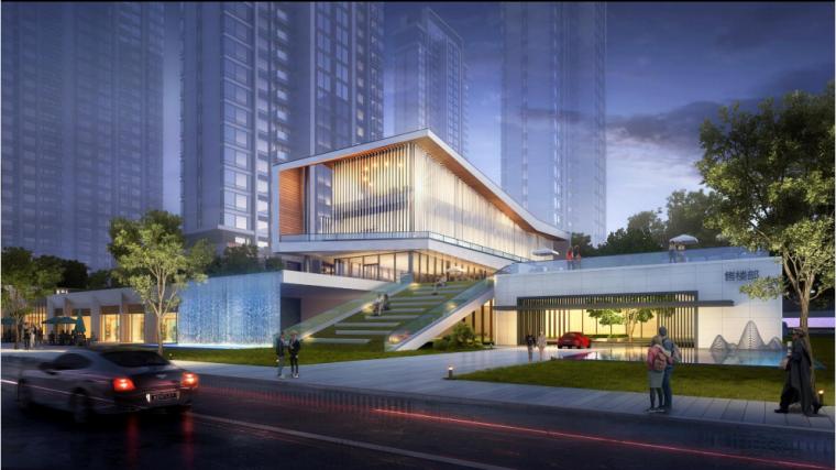 [武汉]居住区规划设计文本PDF2018_4