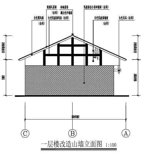 村立面改造项目图纸_3