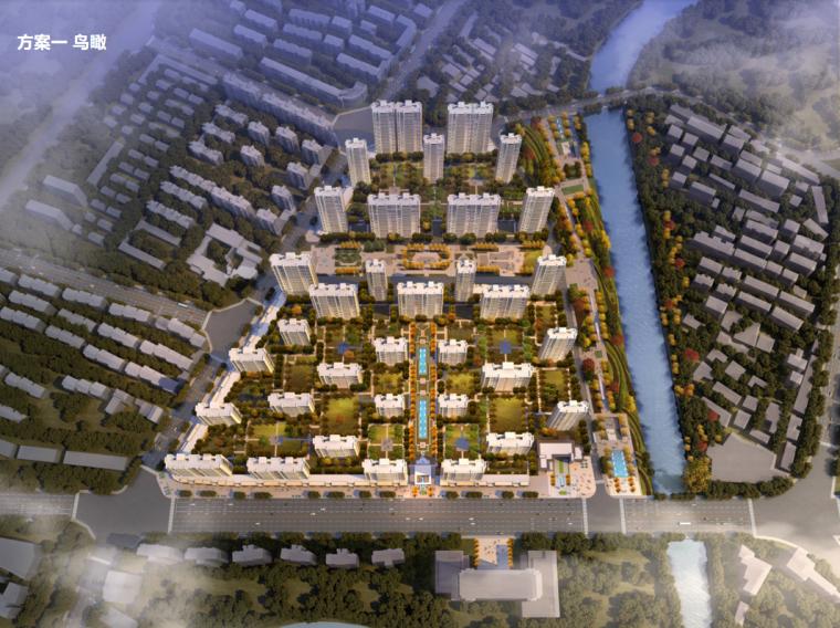 [浙江]高层居住区规划设计文本PPT2018_1