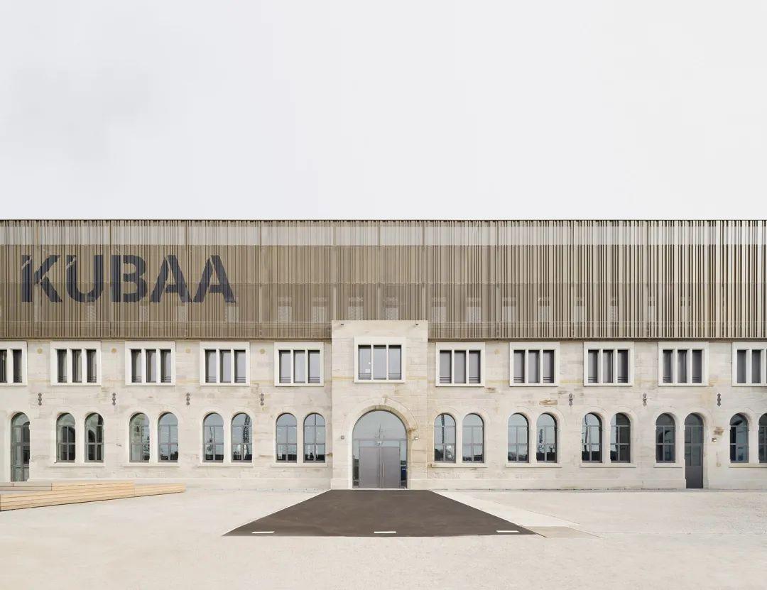 Kulturbahnhof文化中心