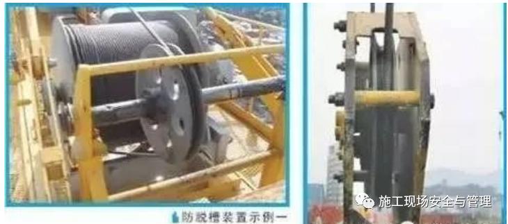 [施工安全]塔吊安全很重要,你对它了解多少_3