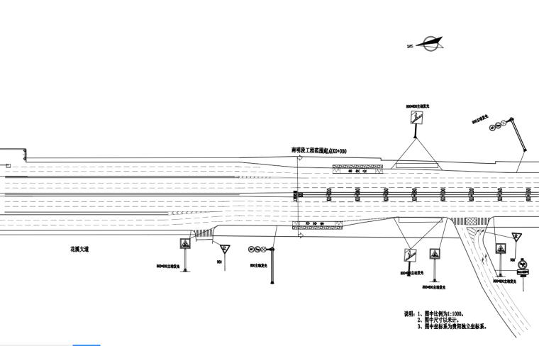 交通工程信号工程和标志标线工程施工图纸_1