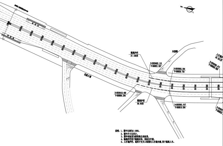 交通工程信号工程和标志标线工程施工图纸_3