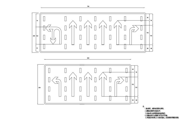 交通工程信号工程和标志标线工程施工图纸_8