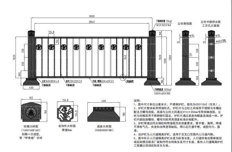 交通工程信号工程和标志标线工程施工图纸_7