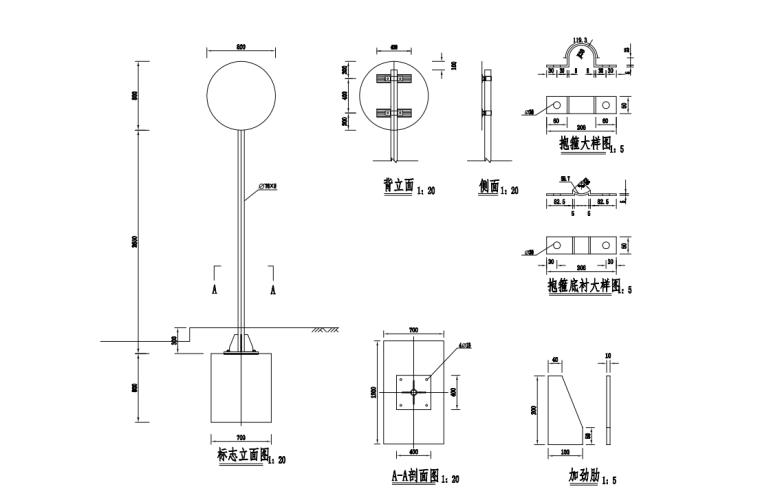 交通工程信号工程和标志标线工程施工图纸_6