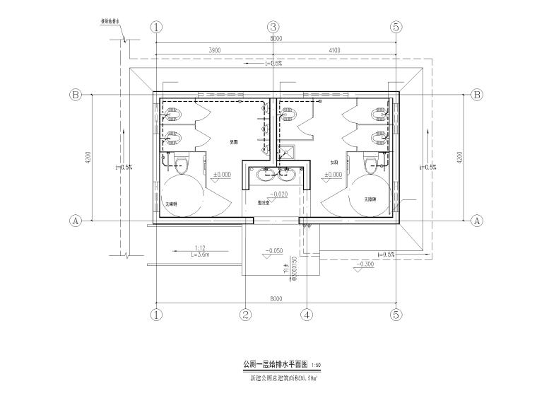 公厕项目全套图纸招标文件_2