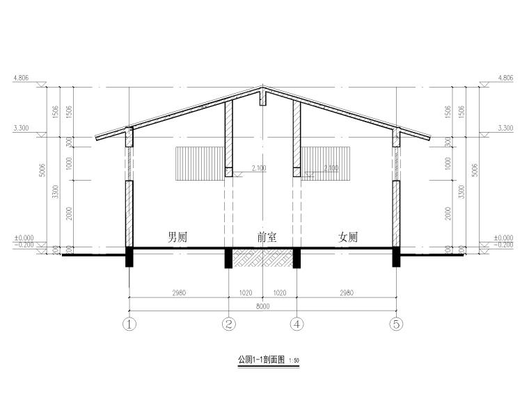 公厕项目全套图纸招标文件_6