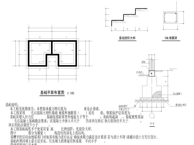 公厕项目全套图纸招标文件_8