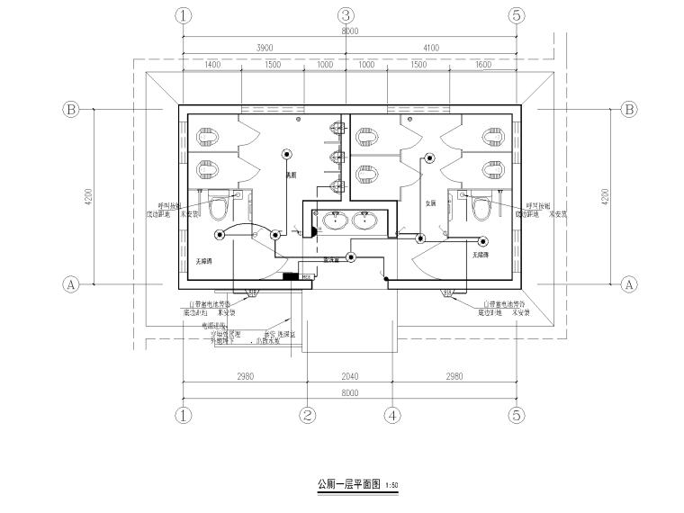 公厕项目全套图纸招标文件_10