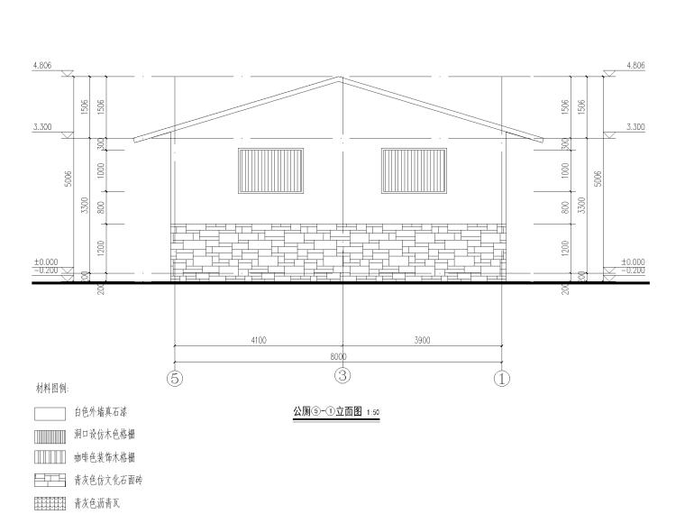 公厕项目全套图纸招标文件_4