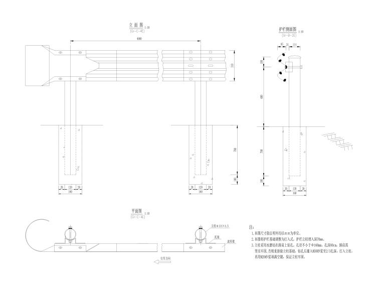 [贵州]农产品集配中心室外景观施工图_4