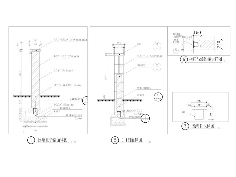 [贵州]农产品集配中心室外景观施工图_11