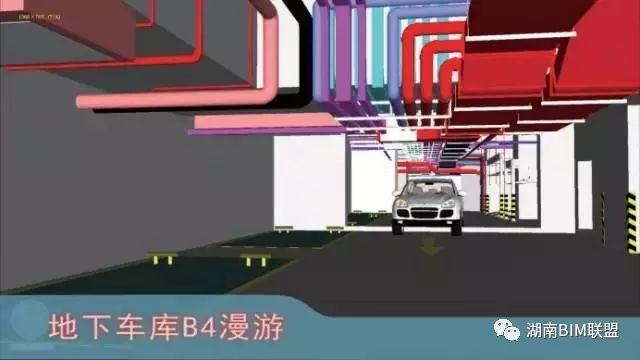 BIM技术助力天津新地标建成_7