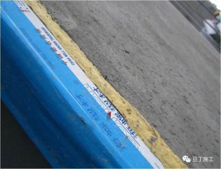 防渗漏常见问题及优秀做法图片解说_99