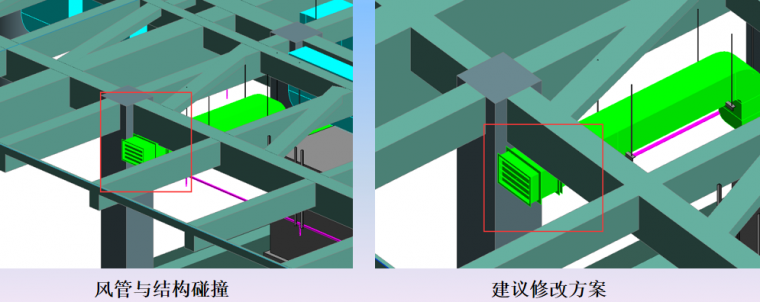 BIM技术杭州南站项目综合应用案例赏析_13