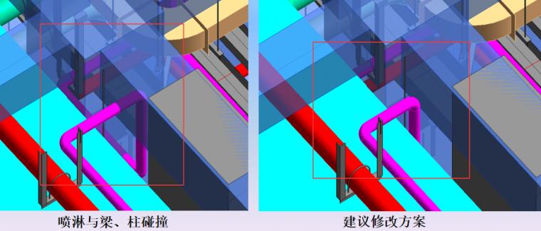 BIM技术杭州南站项目综合应用案例赏析_14