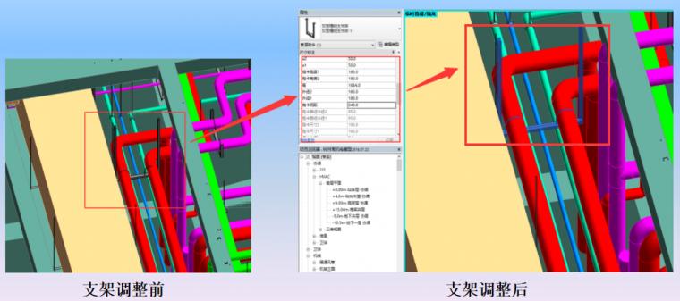 BIM技术杭州南站项目综合应用案例赏析_18