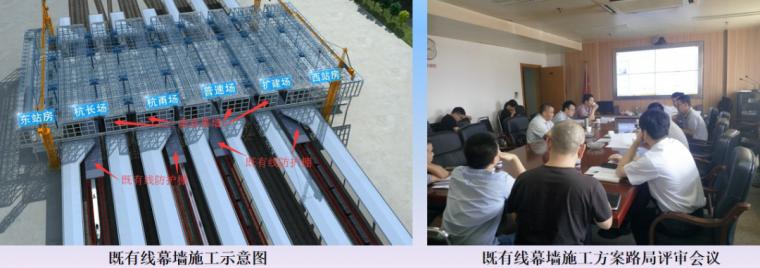 BIM技术杭州南站项目综合应用案例赏析_31
