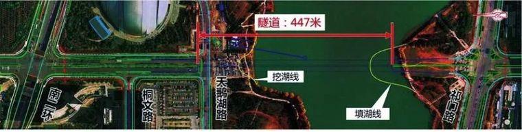 湖底隧道组合式生态围堰施工技术_2