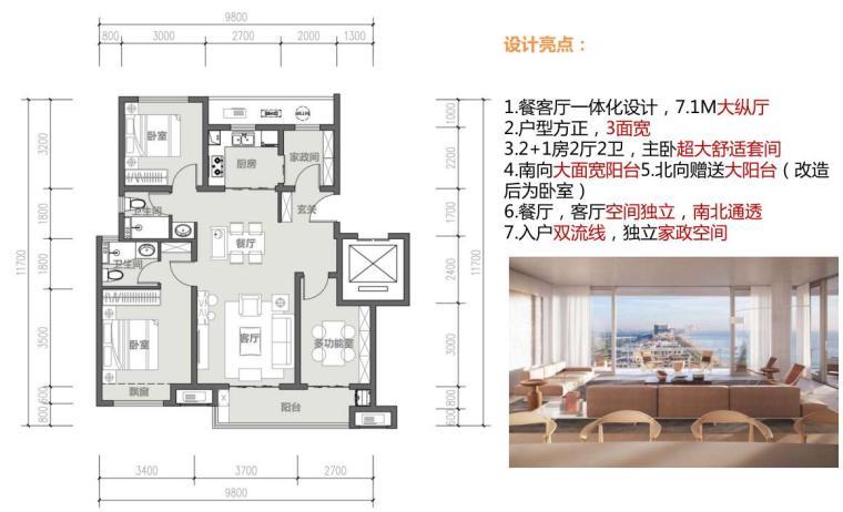 [浙江]现代风低密宜居社区住宅建筑方案设计_4