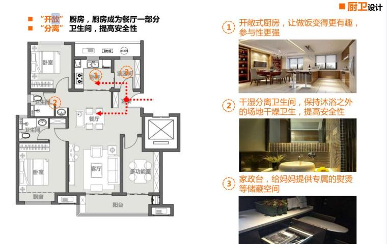 [浙江]现代风低密宜居社区住宅建筑方案设计_10