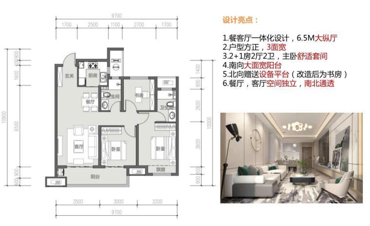 [浙江]现代风低密宜居社区住宅建筑方案设计_3