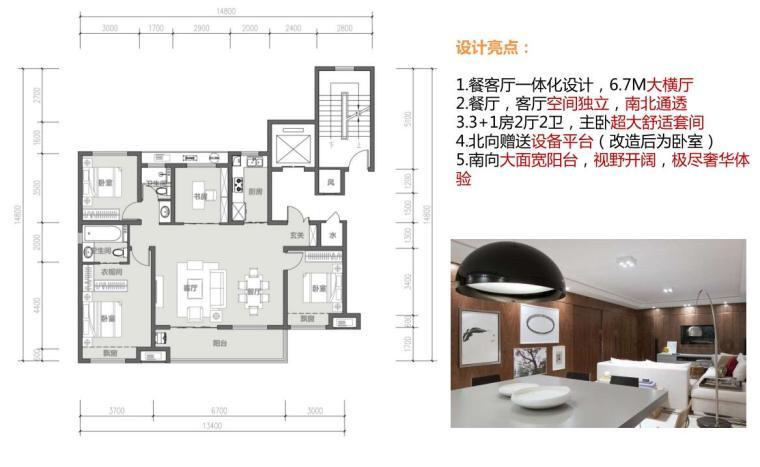 [浙江]现代风低密宜居社区住宅建筑方案设计_6