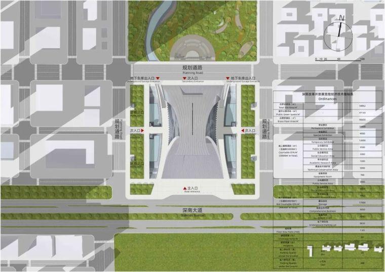 凝固的巨浪'深圳改革开放展览馆'竞赛方案_15
