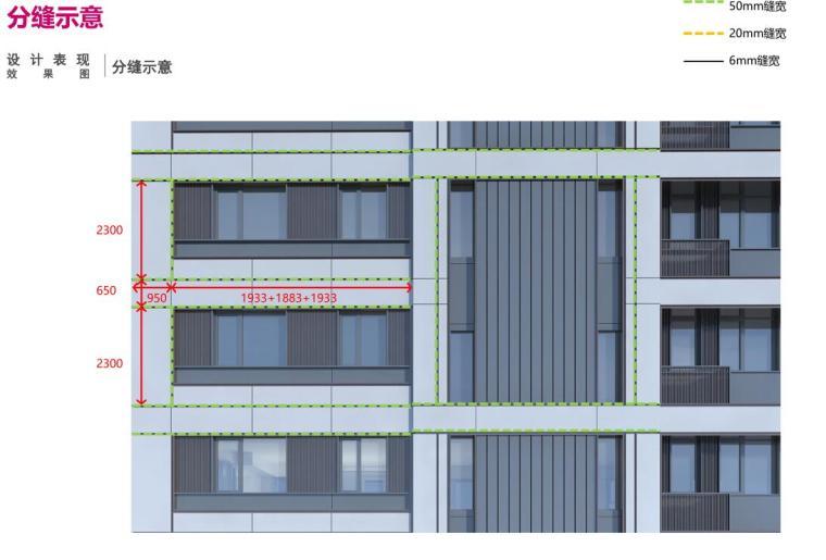 [上海]常规住宅类-售楼处项目立面造型方案_4
