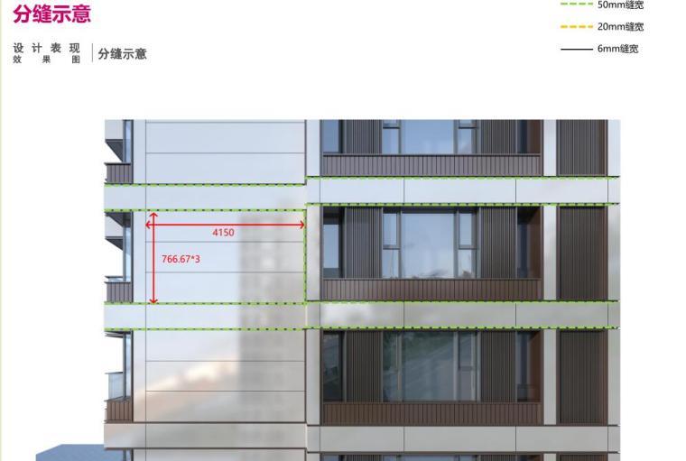 [上海]常规住宅类-售楼处项目立面造型方案_6