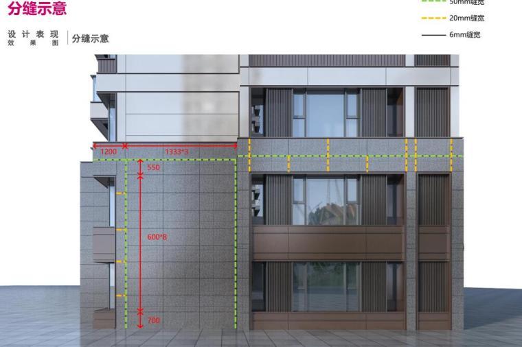 [上海]常规住宅类-售楼处项目立面造型方案_5