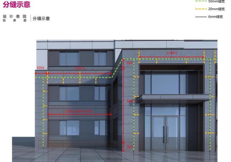 [上海]常规住宅类-售楼处项目立面造型方案_7