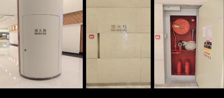 """""""鲁班奖""""精品工程观摩——大连恒隆广场_60"""