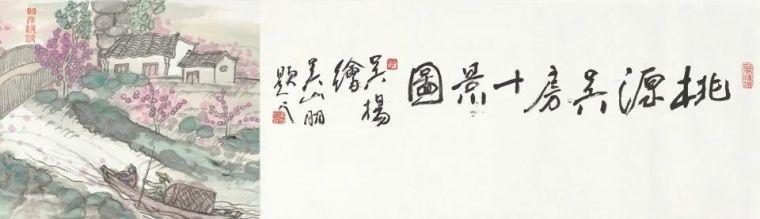 艺术点亮的乡村振兴_21