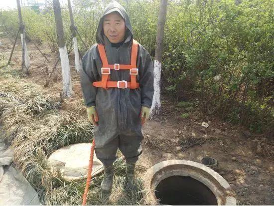 市政雨污水管道工程施工常见问题防治_4