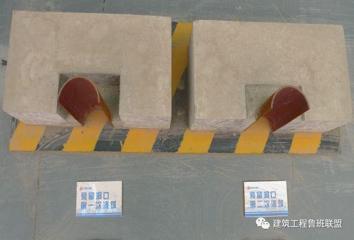 """中建强条:住宅工程结构实体质量""""十不准""""_10"""