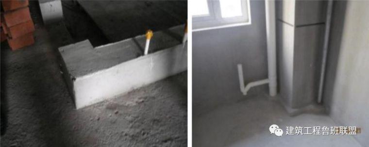 """中建强条:住宅工程结构实体质量""""十不准""""_12"""