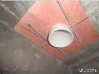 卫生间渗漏水常见问题及防渗漏施工措施_8