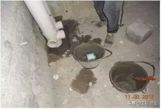 卫生间渗漏水常见问题及防渗漏施工措施_9