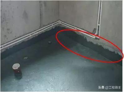 卫生间渗漏水常见问题及防渗漏施工措施_10