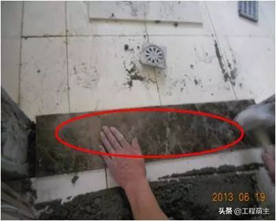 卫生间渗漏水常见问题及防渗漏施工措施_18