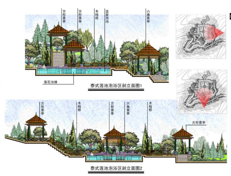 [辽宁]现代滨海特色温泉度假区方案设计_5